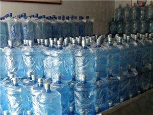 滨州云门山泉桶装水专业配送