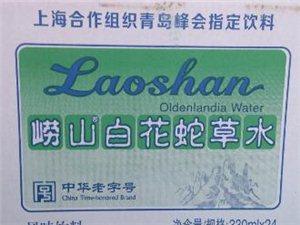 滨州保健饮料酒水专业配送