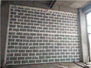 室內輕質隔音GRC石膏板加氣塊隔斷裝修
