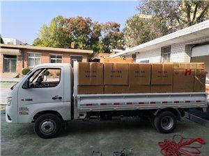 寶坻區安順搬家公司為您提供優質服務·