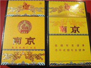 苏州高价回收礼品名烟名酒