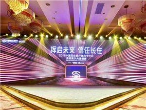 承接洋浦马井会展年会庆典舞台灯光音响设备出租