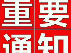 甘肃统招app手机(全日制app)3年稳妥毕业