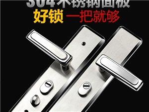 永川开锁公司开换锁配钥匙门禁卡
