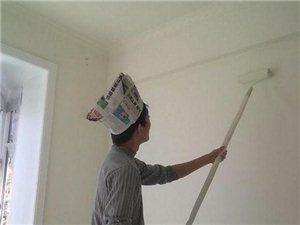 專業刮大白,打掃衛生擦玻璃