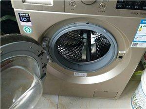 莒县洗衣机维修服务电话15263382525
