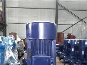 立式管道離心泵@六安立式管道離心泵廠家