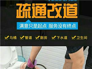 南京疏通改道修水電打孔全能工匠