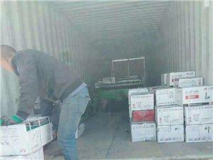 居民公司個人搬家搬貨。