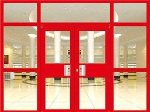 制作維修白剛門,卷簾門。換玻璃。電話4333110