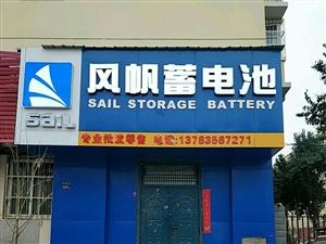 鄭州汽車電池電瓶搭電充電打火救援
