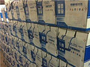 上门换电池郑州汽车电池电瓶搭电充电打火救援
