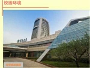 北京游泳學院培訓機構