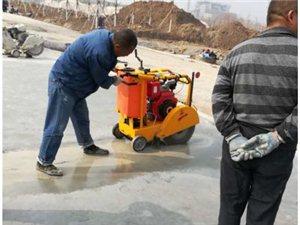 青州专业地面切割机