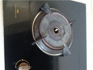 煤气灶维修