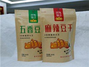 東臺頭豆干系列產品
