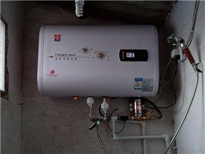 水電衛浴燈飾太陽能熱水器安裝修