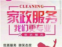 工程保洁开荒保洁家庭打扫卫生擦玻璃价格**,门头清
