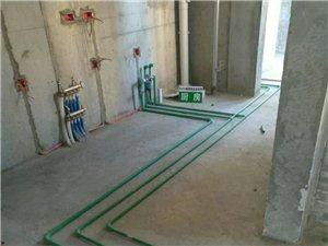 专业家装水电,工程水电