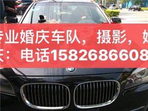 大悟今世完美婚慶專業車隊