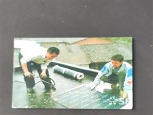 專業屋面防水