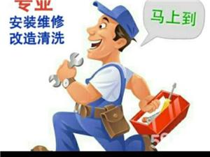 疏通马桶/蹲坑/地漏。厨卫洁具/网购产品安装/维修