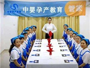 中婴孕产**母婴护理师培训基地