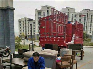 居民公司個人搬家,搬廠搬貨。