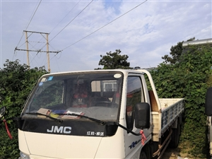 郑州市区拉货,搬家,运东西,人工搬运服务