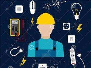 苍溪电工维修家庭工业线路