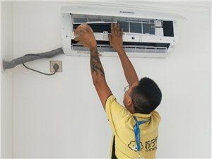 空调移机,加氟,清洗
