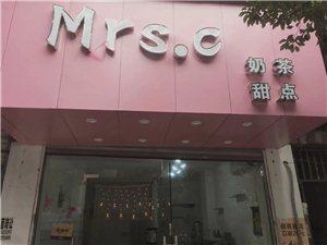 三里中學周邊奶茶店面轉讓