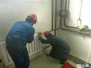 改装上下水,疏通马桶地漏,洁具,暖气地暖清洗维修