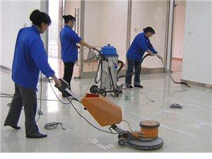 陽谷凈華保潔有限公司