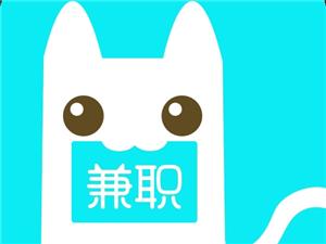 东方神画美术班招聘兼职教师