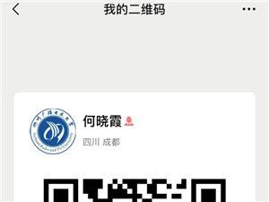 四川广播电视大学和2020年春季招生开始
