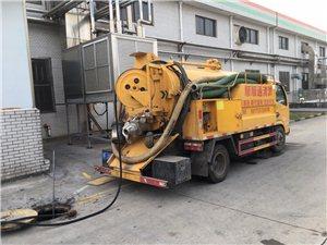專業市政管道清淤,清理化糞池,高壓清洗管道
