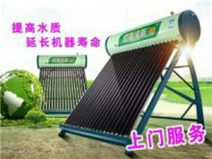 專業清洗維修地暖熱水器太陽能 /通下水/室內保潔。