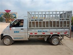 小熊搬家货运保洁家政服务