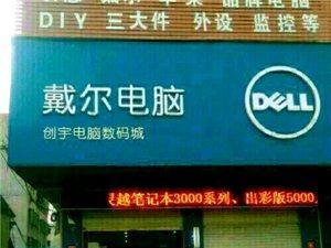 临泉专业维修电脑,维修打印机,上门服务,价格便宜