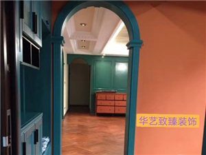承接室内基础装修