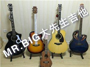 宿州吉他教学大先生吉他培训火爆招生中
