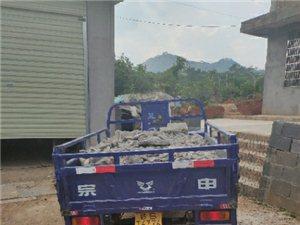 瑞金市搬家公司搬运装卸自卸三轮车出租拉货有团队