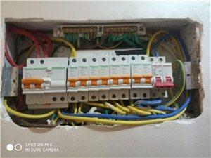 电工上门,线路故障维修 水电安装 电器安装