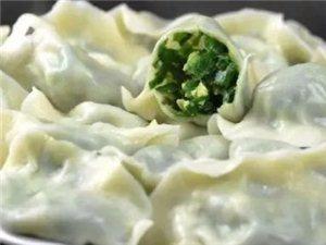 只要一元吃(一份20个)纯手工水饺...