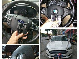 专业匹配各种汽车遥控钥匙