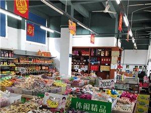超市蔬菜水果区域招租&合作