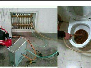水电暖维修、上下水疏通、家庭保洁、太阳能油烟机清洗