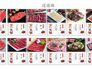 潮丰牛肉火锅店