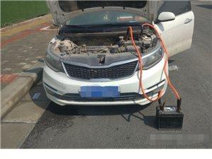 郑州机场附近修车补胎搭电送油充气换胎汽修救援